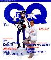 gq_2004_07.jpg