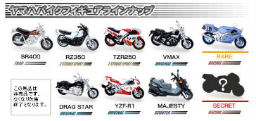lawson_yamahabike_02