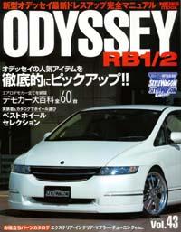 odyssey_vol43.jpg