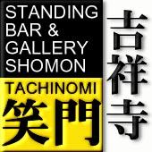 shomon
