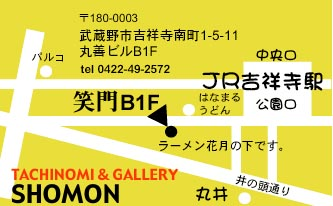 shomon_map