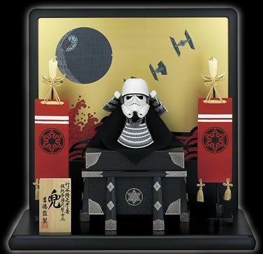 Yoshitoku__trooper