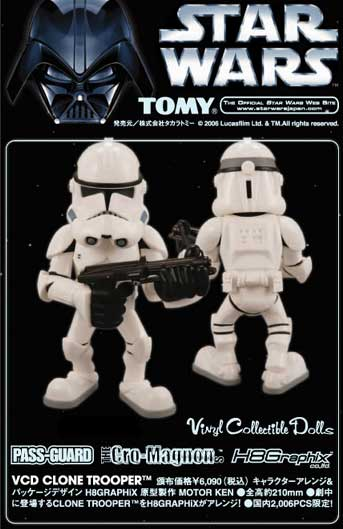 Vcd_clonetrooper